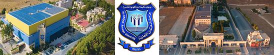 عمان الاهلية