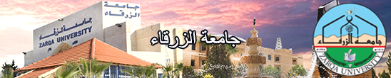 جامعة الزرقاء